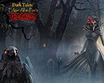 黑暗传说10:爱伦坡之乌鸦