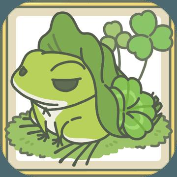 青蛙旅行汉化版