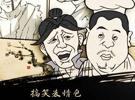 暴走英雄坛武功怎么优游平台娱乐?武功优游平台娱乐方法介绍