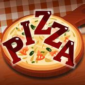 披萨单词游戏
