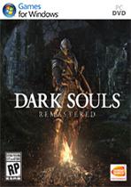 黑暗之魂:重制版