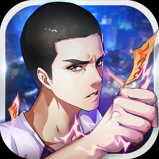 中国惊奇先生游戏app