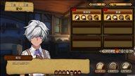 《心之槛》游戏截图 不同的选择编织出不同的结局
