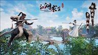 《江湖求生》游戏截图 国产硬核动作竞技游戏