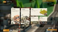 《工业崛起》截图公布 建立管理专属帝国