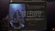 《西娅2:毁灭》最新截图公布 生存探索建立专属领地