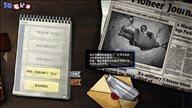国产AVG游戏《寄居隅怪奇事件簿》截图 诡异案件牵扯出的惊人真相