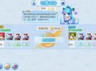 梦幻西游手游梦幻祈愿活动玩法内容一览