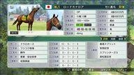 《赛马大亨9》游戏截图 培养骏马获得比赛胜利