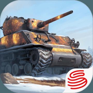 坦克世界闪击战公测版
