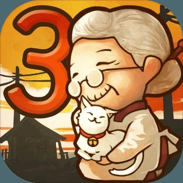 昭和杂货店物语3老奶奶与猫