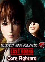 死或生5:最后一戰