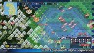 《现代大战略2019》游戏截图 紧张刺激的海空对决