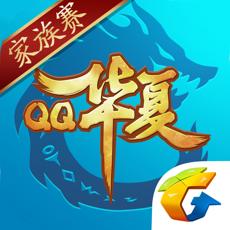 QQ华夏手游版ios