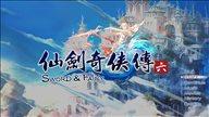 PS4版《仙剑六》实机截图 众多支线等待你的探索