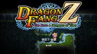 《龙牙Z》游戏截图 自带国风DLC的日式RPG游戏