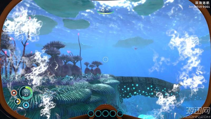 深海迷航:零度之下截圖6