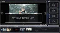 国产真人破案游戏《来访者2》截图公布 揭开凶案真相