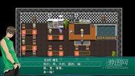 《北京快递员模拟》最新截图 体验快递员的生活