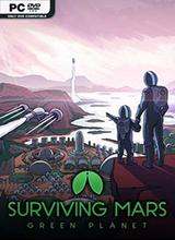 火星求生:綠色星球