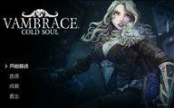 《圣铠:冰魂》最新截图公布 穿梭冒险冰冻世界