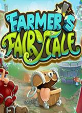 農夫的童話故事