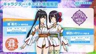 《神田川 JET GIRLS》截图曝光 水面挥洒汗水竞赛