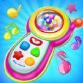 音乐玩具电话