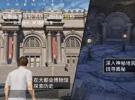 和平精英博物館在哪 博物館打卡位置介紹