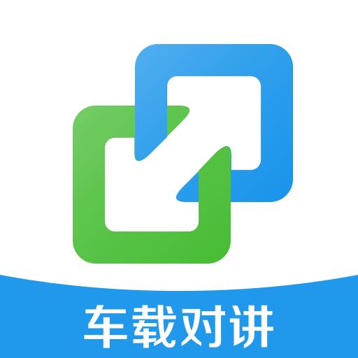 億連駕駛助手app