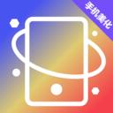 熊貓壁紙app