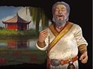 """《文明6》新領袖""""忽必烈""""介紹 提供額外經濟政策槽"""