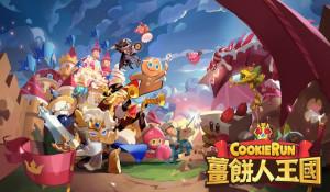 《姜饼人王国》新角色被指抄袭 神似《LOL》中金克斯
