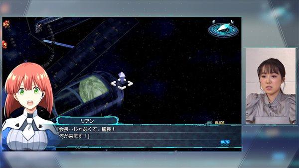 《超级机器人大战30》新实机试玩 宇宙路线战斗篇介绍