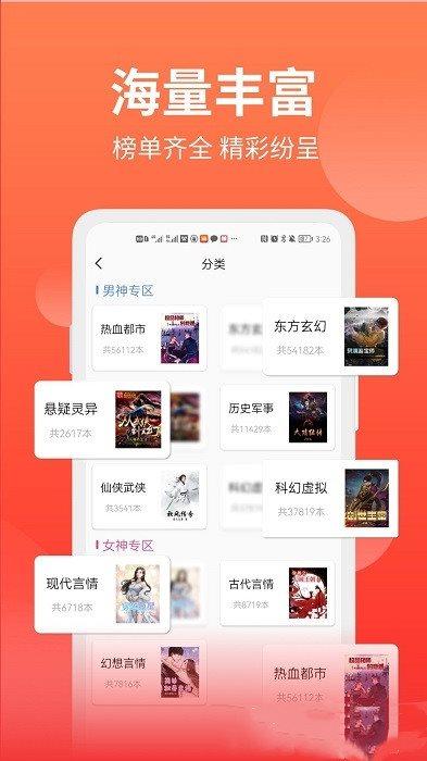 《笔书阁开发一个生活app》