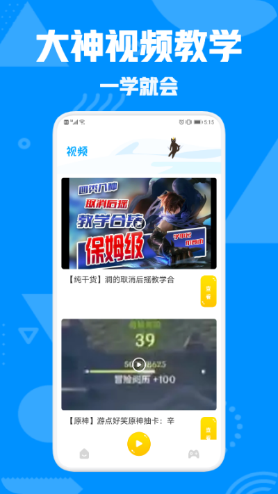 《444乐园app功能开发》