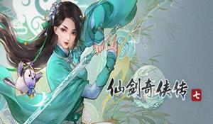 《仙剑奇侠传7》方块平台解锁 Steam版10月22日发售