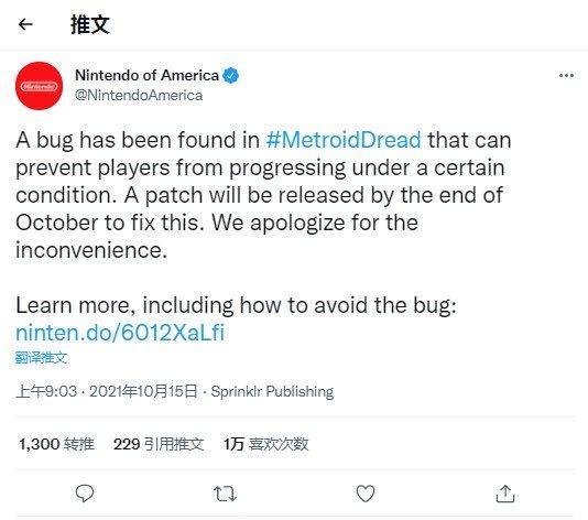 任天堂确认《银河战士》新作存有崩溃BUG 本月底修复