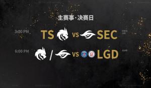 《Dota2》Ti10战报 TS连克强敌,LGD静待决赛对手