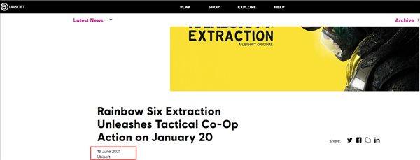 疑《彩六异种》或于明年1月20日发售 官方新闻稿自曝