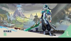 《英雄聯盟手游》新版本更新 神龍尊者系列皮膚上線