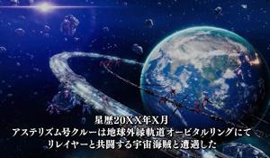 TGS 2021:SRPG《Relayer》实机演示 大战宇宙海盗