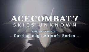 《皇牌空战7》新DLC先导预告 超级大黄蜂、米格35D