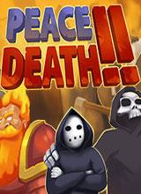 安息,死亡!2