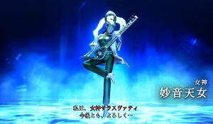 《真女神转生5》恶魔介绍第142弹 技艺之神妙音天女
