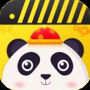 熊貓動態壁紙app