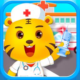 儿童医院最新版
