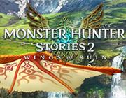 怪物獵人物語2破解補丁