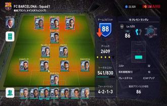 《實況足球2021 Lite》新宣傳預告 多為球員、模式介紹