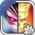 死神vs火影9.99版本手机版